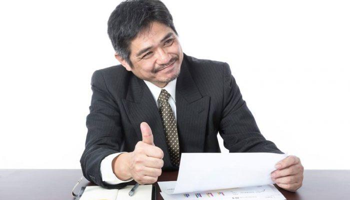 【仕事×心理】『上司につけるクスリ』
